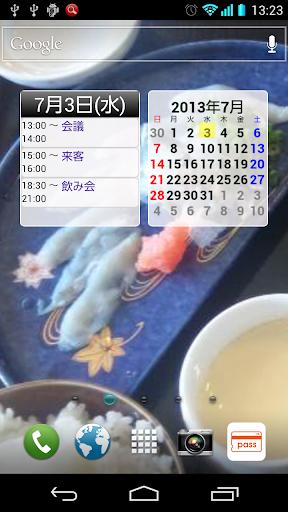 縦型カレンダー