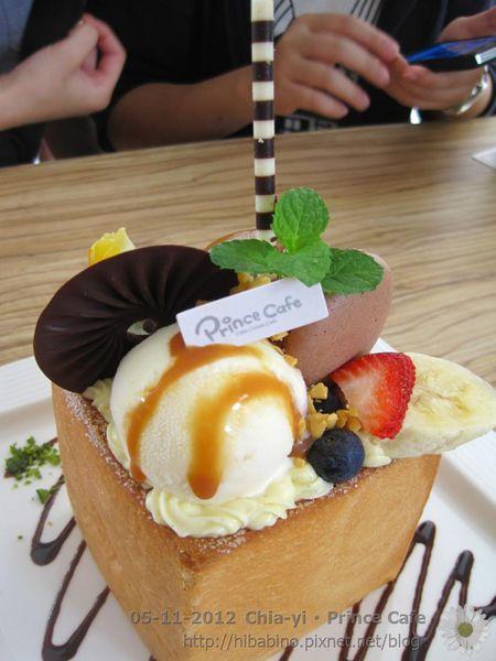 嘉義‧來份蜜糖吐司當下午茶吧‧貓王子Prince Cafe