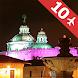 エクアドルの観光地ベスト10