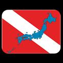 日本ダイビングマップ icon