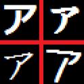 Master Katakana logo