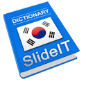 SlideIT Korean 2-Beolsik Pack icon
