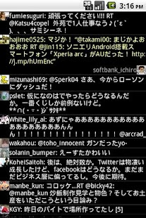 Meganekeesu Screenshot 3