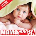 Mama, eto YA icon