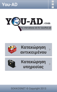 Ads online; You-AD.com screenshot 0