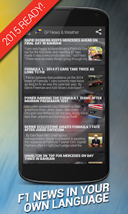 GP News & Weather AdFree 2015 - screenshot thumbnail