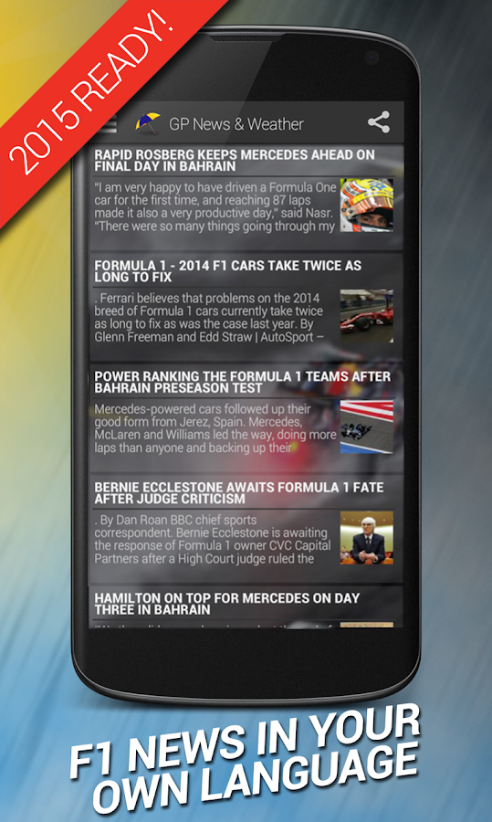 GP News & Weather AdFree 2015 - screenshot
