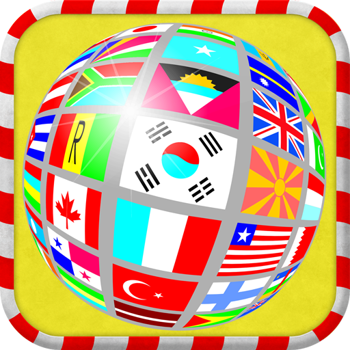 Free Translation App Online 工具 App LOGO-APP開箱王