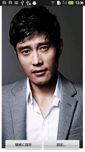 Lee Byung-hun Live Wallpaper