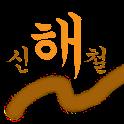 EGY icon