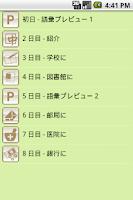 Screenshot of Pocket Chinese Tutor