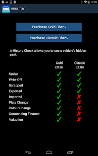 MyCarCheck - screenshot thumbnail