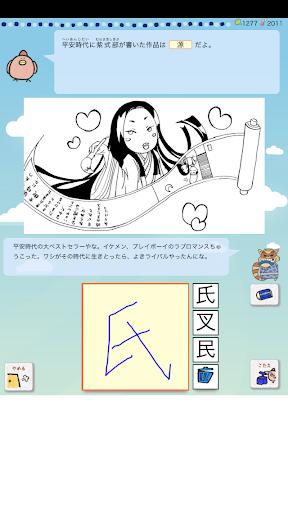 【中学ドリル理科・社会・英語】リゾート学習パトリ