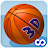 Basketball Shots 3D (2010) logo