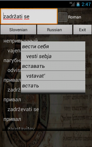 Russian Slovenian Dictionary