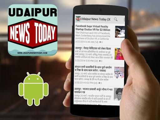 UdaipurNewsToday.com