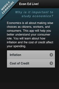 Econ Ed Mobile- screenshot thumbnail