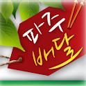 파주배달 logo