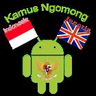 Kamus Ngomong icon