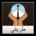 EPM Traffic icon