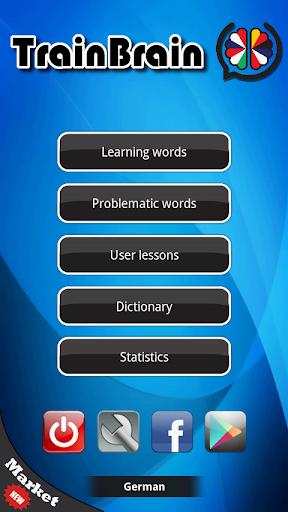 【免費教育App】TrainBrain-APP點子