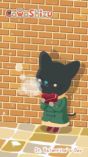 無料生活AppのCawaShizu(かわしず) 静岡県限定 記事Game
