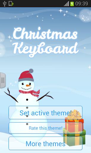 クリスマスのキーボード