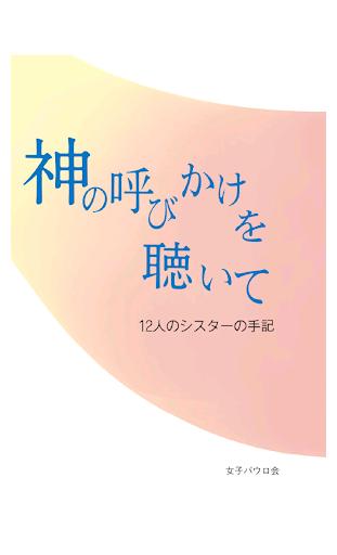 【益智】饥饿小鱼-癮科技App