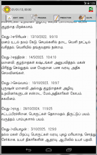 Horoscope Tamil - screenshot thumbnail
