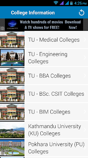 College Information Nepal