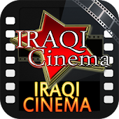 IRAQI CINEMA THEATERS - IRAQ
