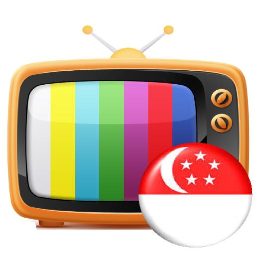 SG TV Guide