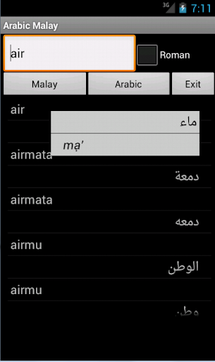 Malay Arabic Dictionary