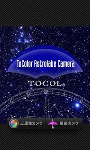 ToColor Astrolabe Camera- screenshot thumbnail