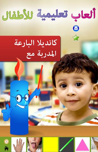 Kids IQ ألعاب تعليمية للأطفال