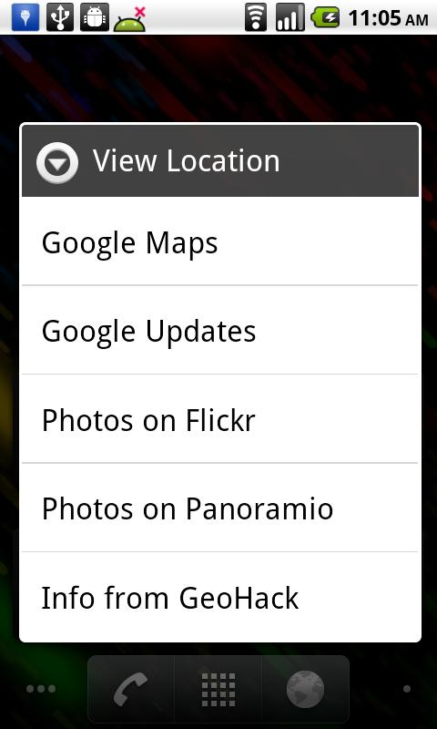 My Location Widget - screenshot