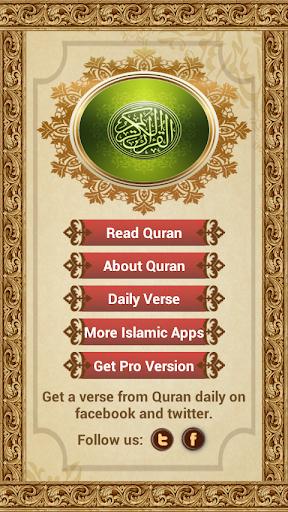 Al Quran Free - القرآن Islam