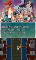 Screenshot of 엔드 오브 아스피레이션