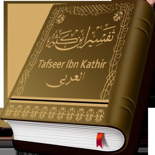 EN ARABE GRATUIT PDF IBN TÉLÉCHARGER KATHIR TAFSIR