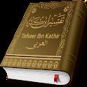 Tafsir Ibne Kathir - Arabic icon