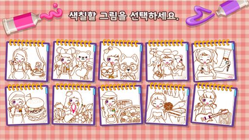 免費下載休閒APP|쥬디의 색칠공부2 - 어린 여자 아이 게임 app開箱文|APP開箱王