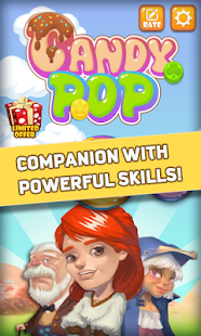 Candy Pop - screenshot thumbnail