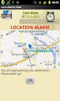 Screenshot of Loco GPS Alarm Free