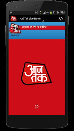 AajTak Live News