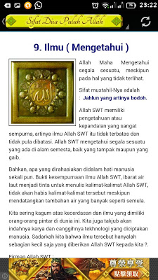 SIFAT 20 ALLAH S.W.T - screenshot