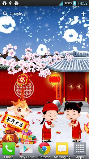 2015羊年春节动态壁纸FREE PRO