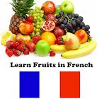 Фрукты на французском языке icon