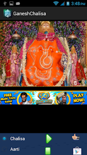 Ganesh Chalisa - screenshot thumbnail