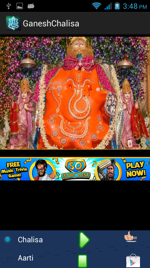 Ganesh Chalisa - screenshot
