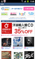 Screenshot of HMV (CD, DVD, 本, チケット)